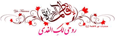 Calligraphy Arabic Calligraphy Art