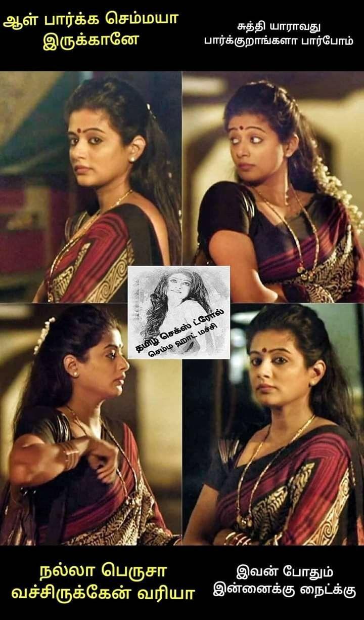Pin by Ramesh on Hot memes Indian actress hot pics