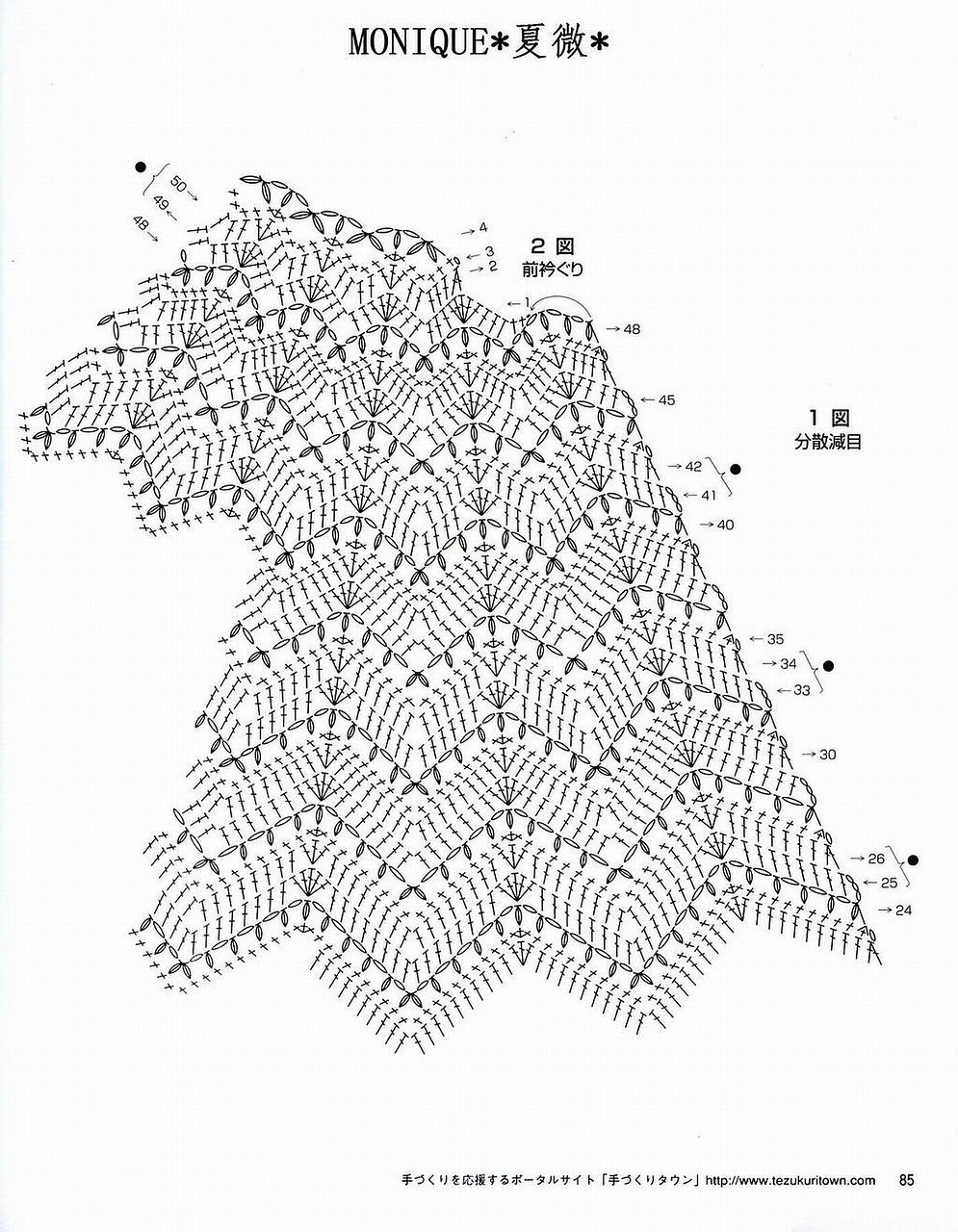 nice crochet poncho for business lady with diagrams | capas ...