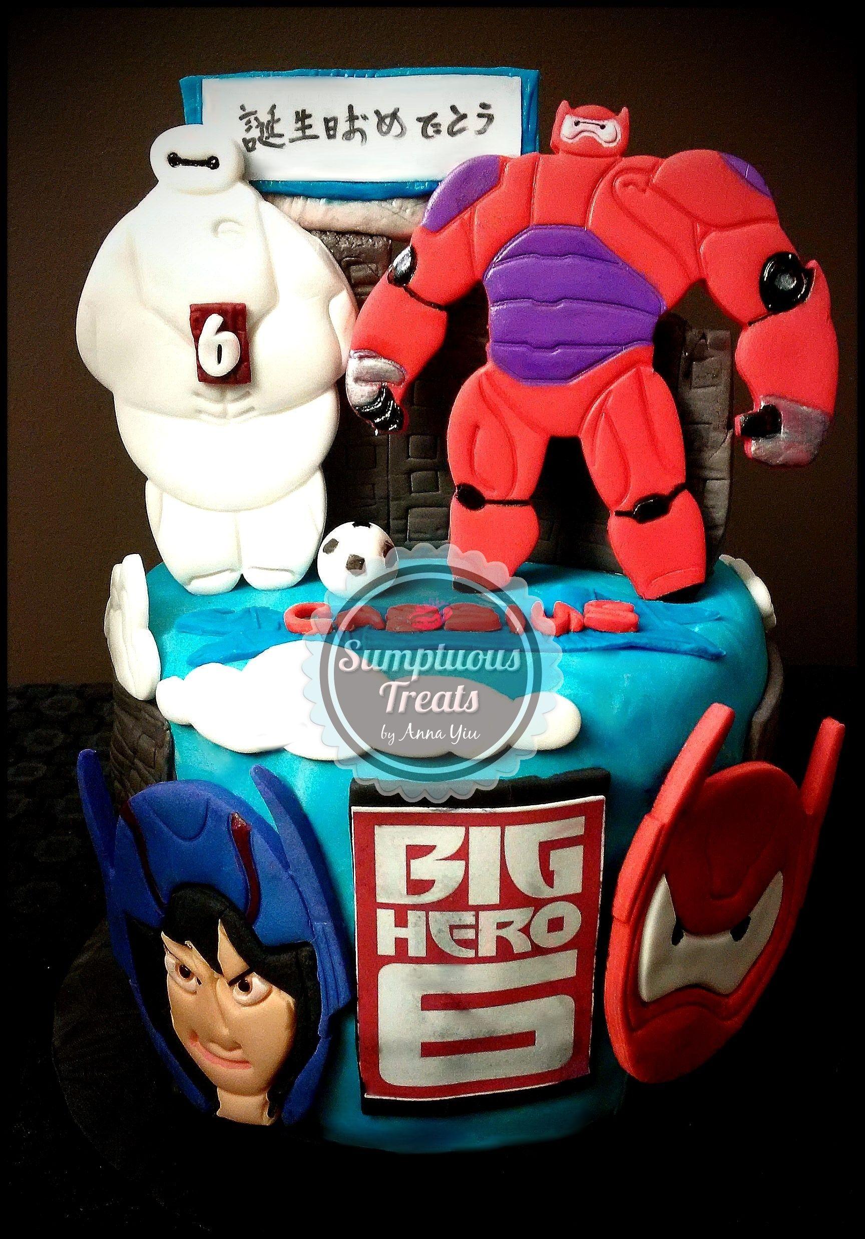 Big Hero 6 Cake CustomMadeToOrder Cakes Desserts Edible Art