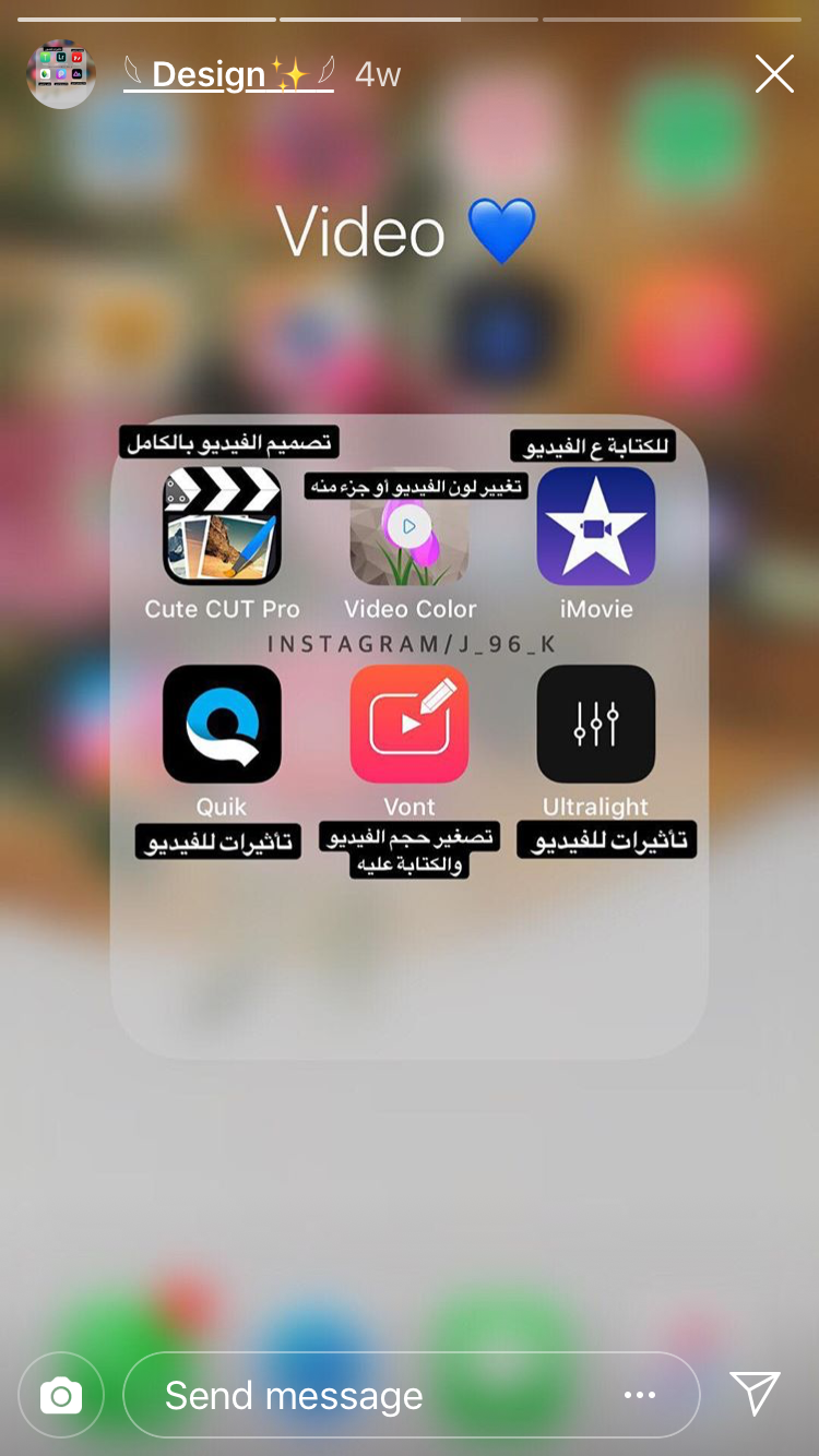 Pin by منوعات مفيدة on تطبيقات in 2020 (With images