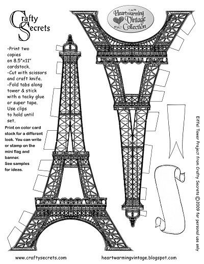 Eiffel tower printable pattern decor pinterest for Eiffel tower model template