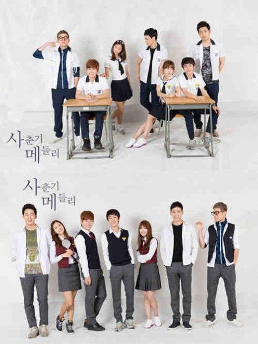 The 18 Best Korean High School Dramas | My type | High ...