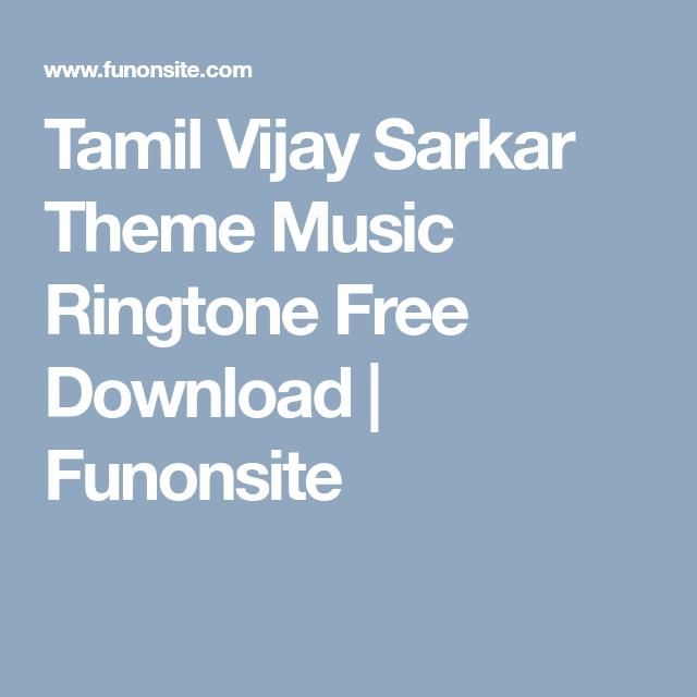 tamil remix ringtone song mp3