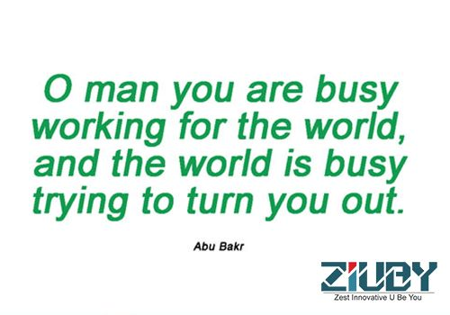 Web Development Quotes Alluring Ziuby #quotes #world #busy Httpswwwziuby  Web Browsers