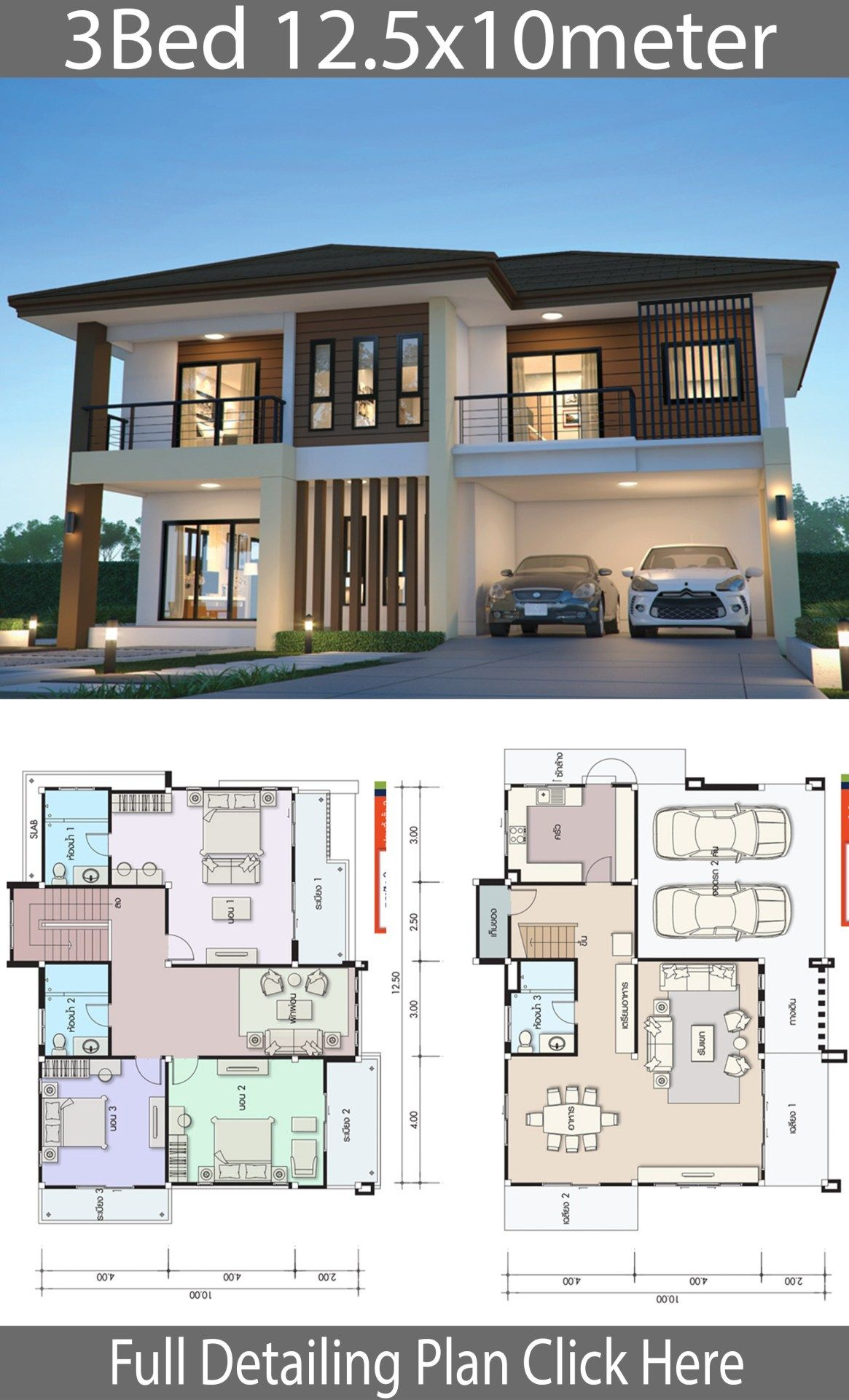House design 12.5x10m with 3 bedrooms