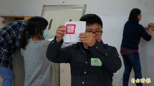 nice 選罷法舊制罷免最末例今投票 失敗仍寫里程碑   舊制罷免最末例。(記者陳彥廷攝) 2017-02-04&... https://taiwanese.moe/archives/574508 Check more at https://taiwanese.moe/archives/574508