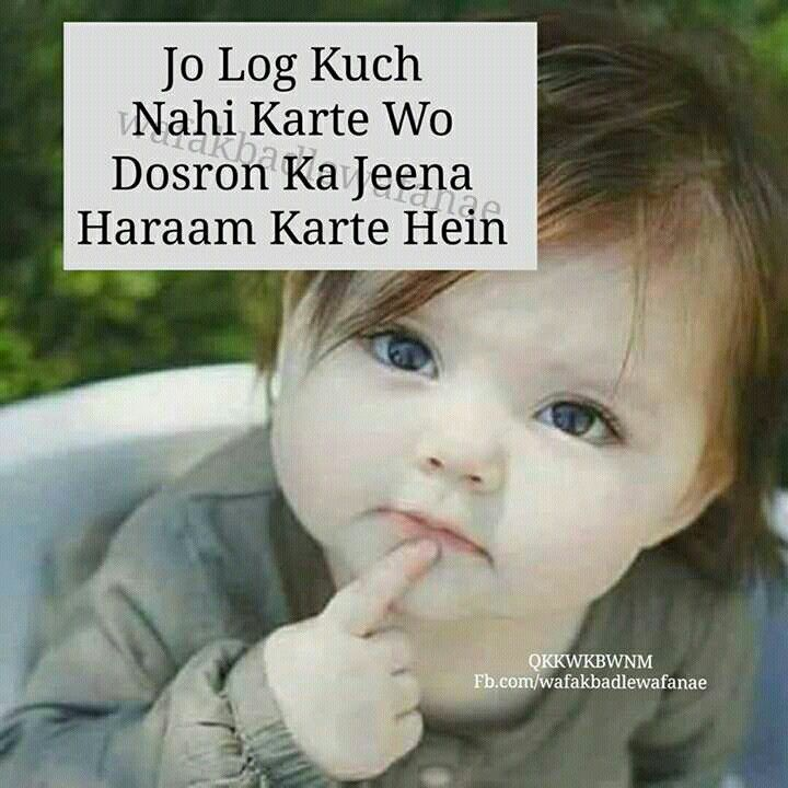Hehehehee Cute Baby Quotes Cutie Quote Funny Quotes