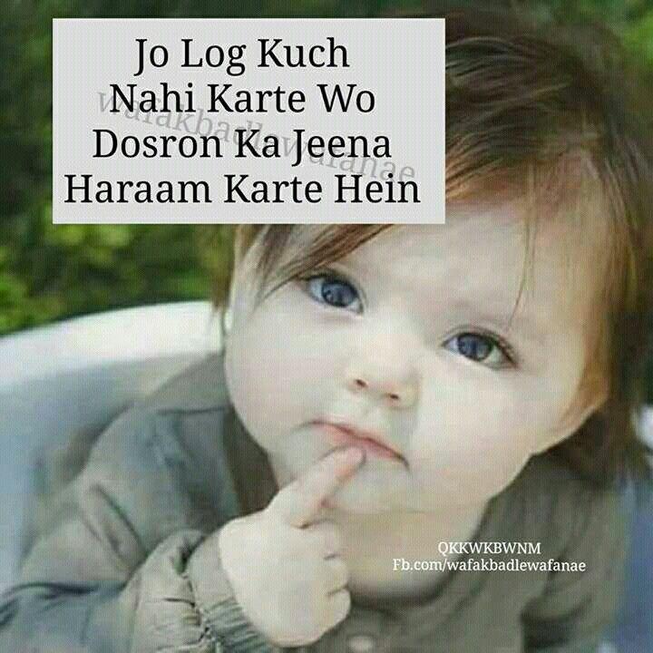 Hehehehee Me P Quotes Attitude Quotes Urdu Quotes