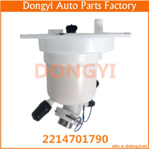 Free Shipping For Fuel Filter Gas Petrol Strainer Unit Fuel Pump 2214701790 Petrol Replacement Parts The Unit