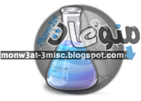 تحميل برنامج تقليل حجم الصور Download Bzzt Image Editor Image Editor Image