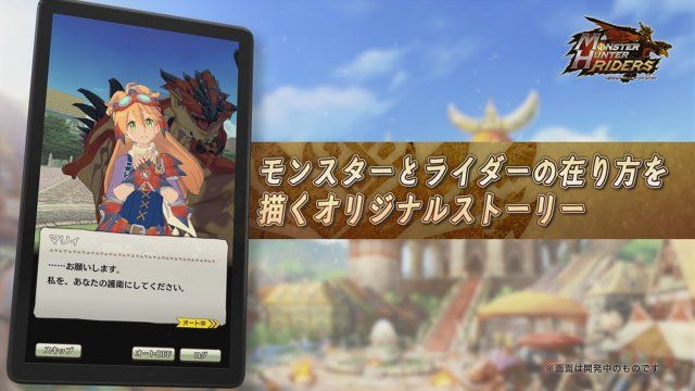 Capcom Announce New Mobile 3d Game Monster Hunter Riders Confirm