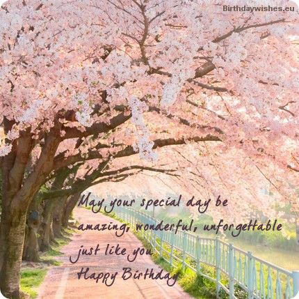 Pin By Miriam Flores On Happy Birthday Pink Trees Nature Beautiful Nature