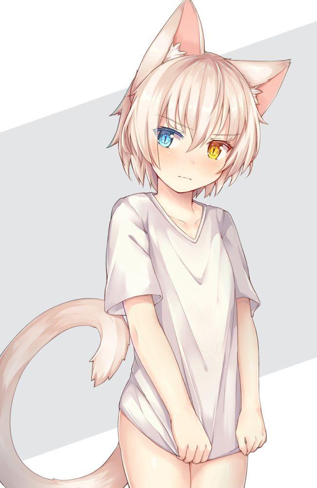hot brazilian pussy gif