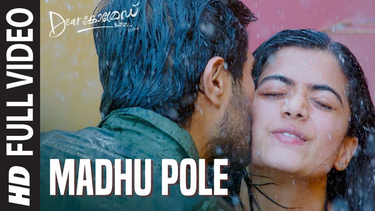 Madhupole Song Lyrics in 2020 | Love songs lyrics, Song lyrics