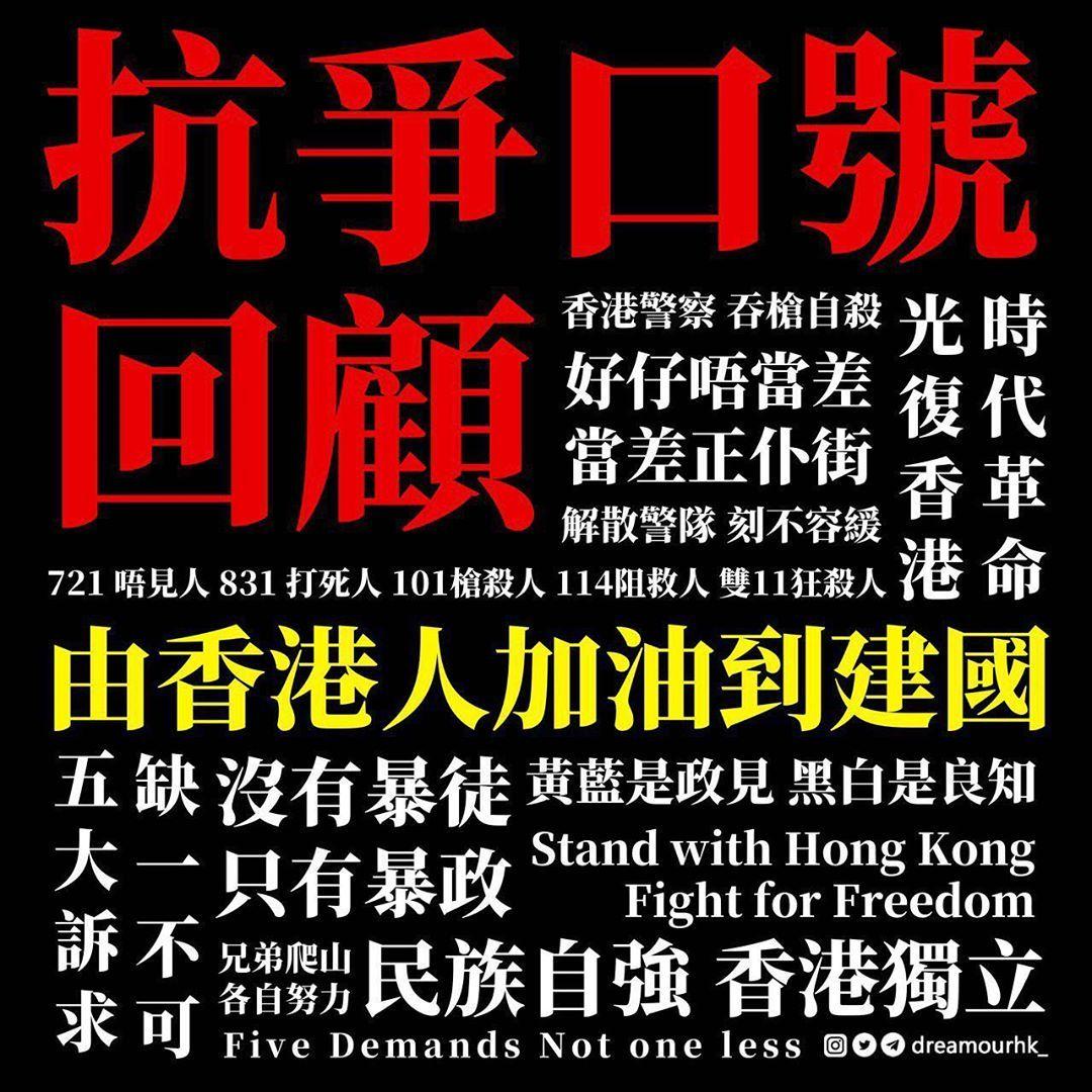 5 個讚 0 則留言 instagram 上的 香港人加油 hkgaddoil 正正因為口號轉變 表示香港人追求嘅嘢都已經轉變 不過無論追求嘅係咩 初心不變 今日就大家萬事小心嚟緊仲冇好長嘅路 大家要齊齊整整行落去