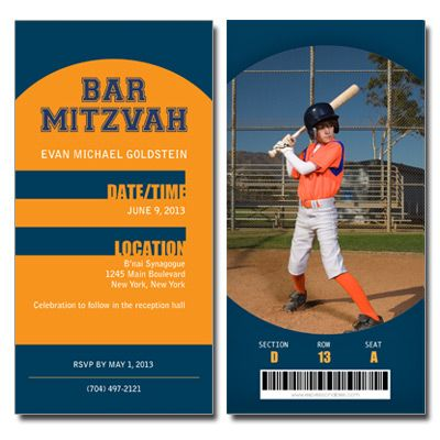 Bar Mitzvah Invitation designed to look like a sports event ticket - event ticket ideas