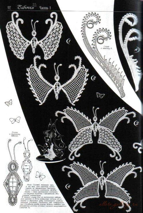 Gallery.ru / Фото #60 - Бабочки разные - Alleta | Irish lace ...