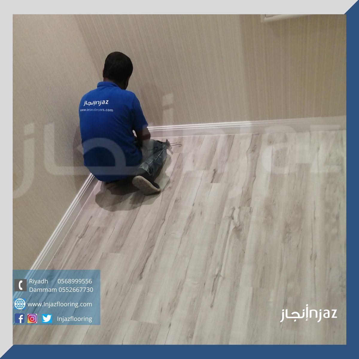 Spc من أعمالنا تركيب أرضيات ضد الماء Home Appliances Vacuum Vacuum Cleaner