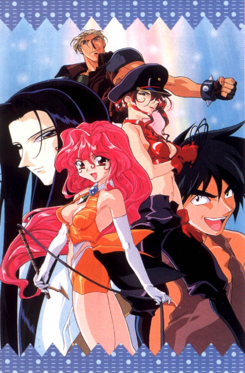 Sorcerer Hunters I Remember Buying This Series On Licensed Vhs
