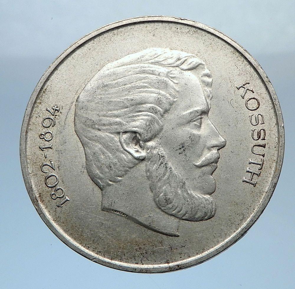 1947 Hungary W King Franz Joseph I Hungarian Antique Silver 5
