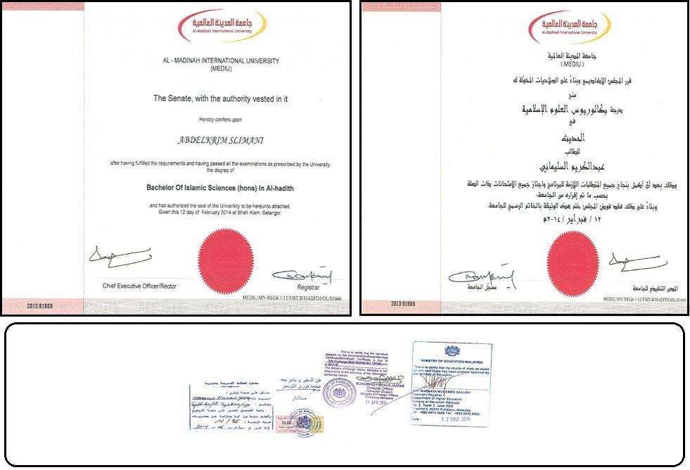المغرب Bullet Journal Journal How To Plan
