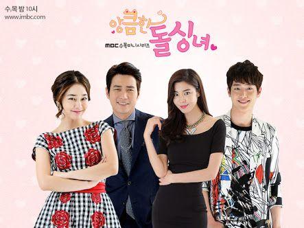 Cunning Single Lady Joo Sang Wook - Lee Min Jung