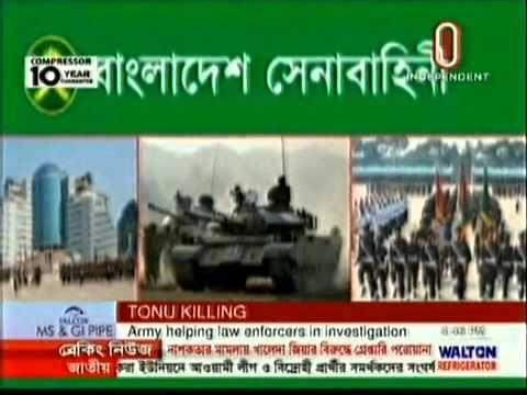 BD English Bangladesh News 30 March 2016 Bangla News