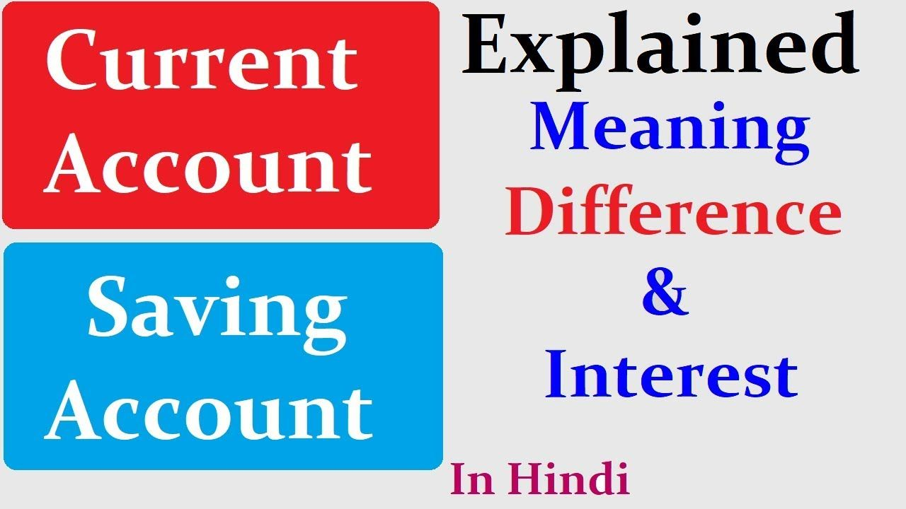(hindi)What is difference between saving and current account |Saving Account Vs Current Account | (With images) | Savings account, Saving, Accounting