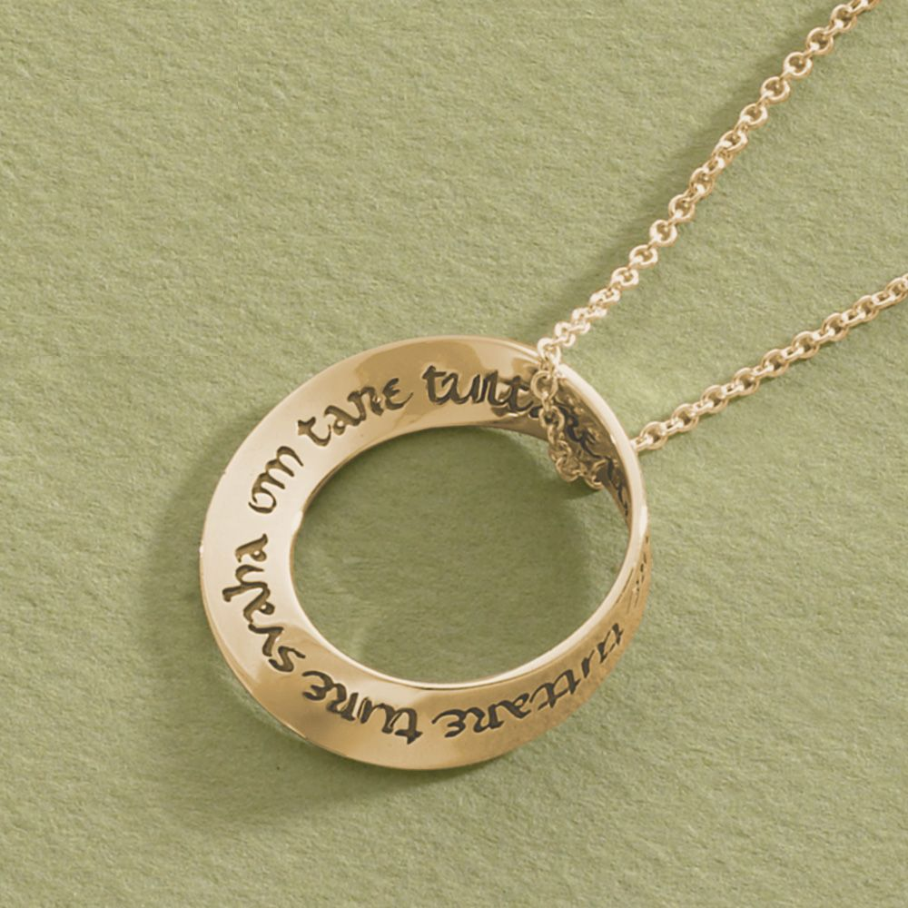 Taras mantra mobius necklace 14k gold just more jewelry taras mantra mobius necklace 14k gold mozeypictures Gallery