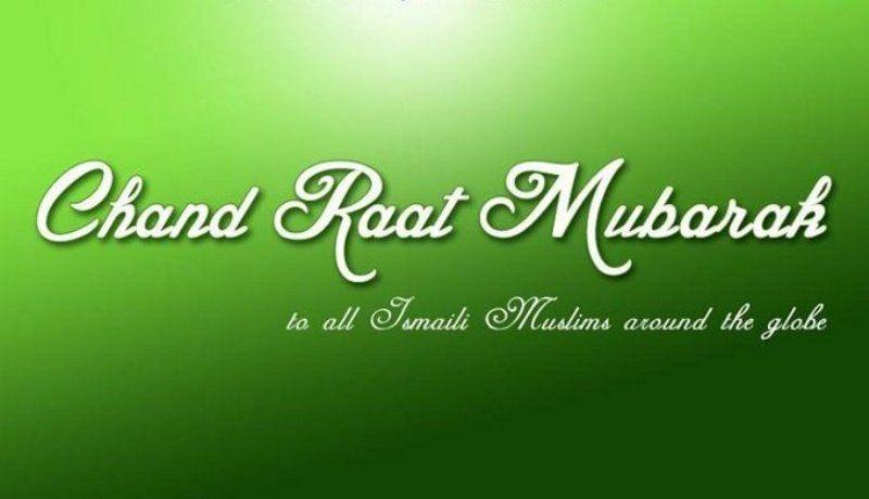 To Download Or Set This Free Eid Ka Chand Mubarak