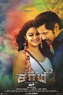 Saamy 2 2018 Tamil Movie Online In Hd Einthusan Vikram Prabhu Bobby Simha Keerthysuresh Directed By Ha Tamil Movies Online Movie Songs Movies Online