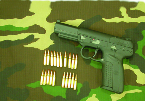 Armas Magnum Publicacion Digital Magnum Armas Armas De Fuego