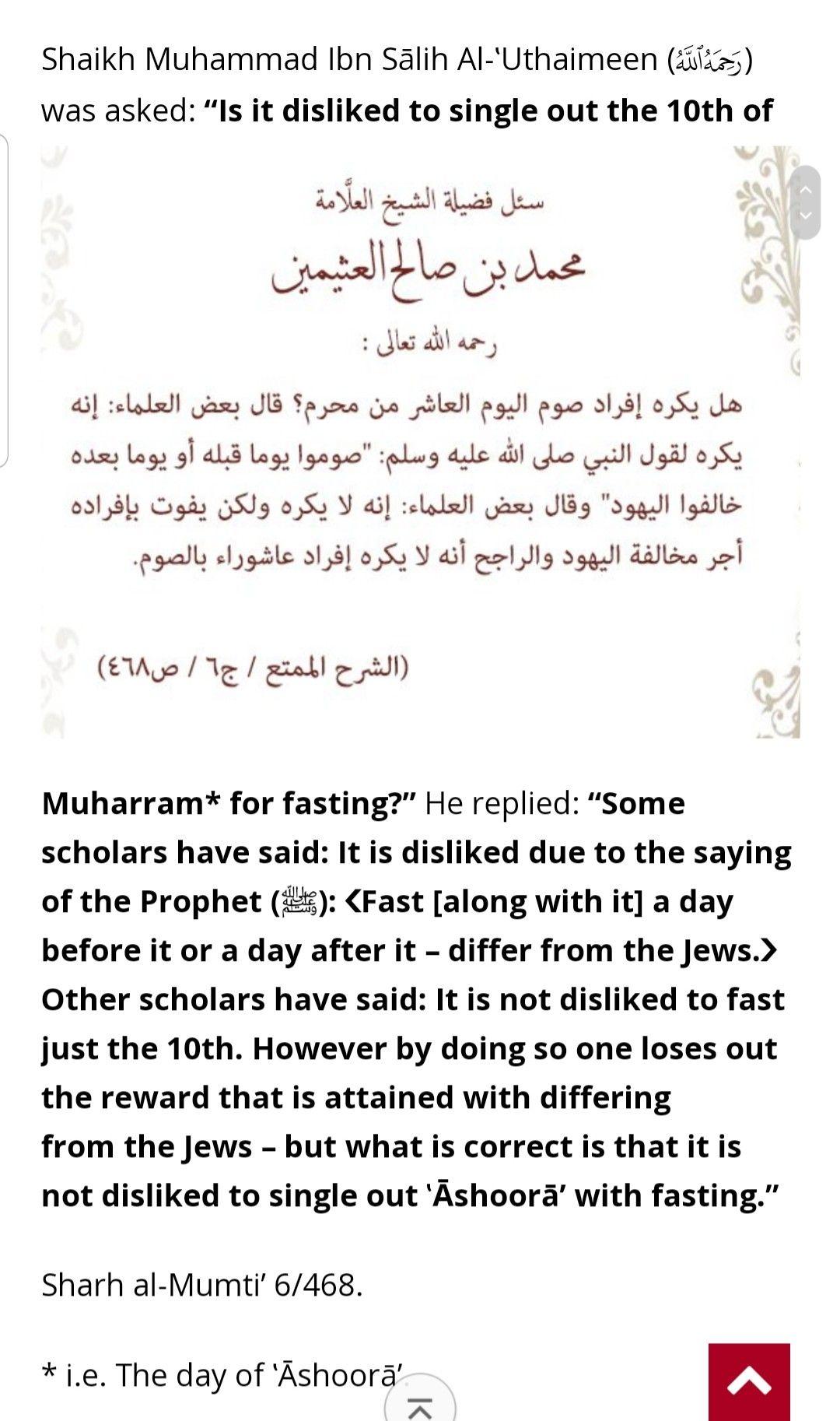 Pin On Sacred Islamic Days