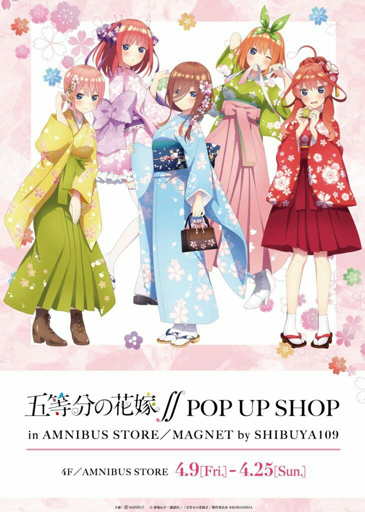 Photo of The Quintessential Quintuplets