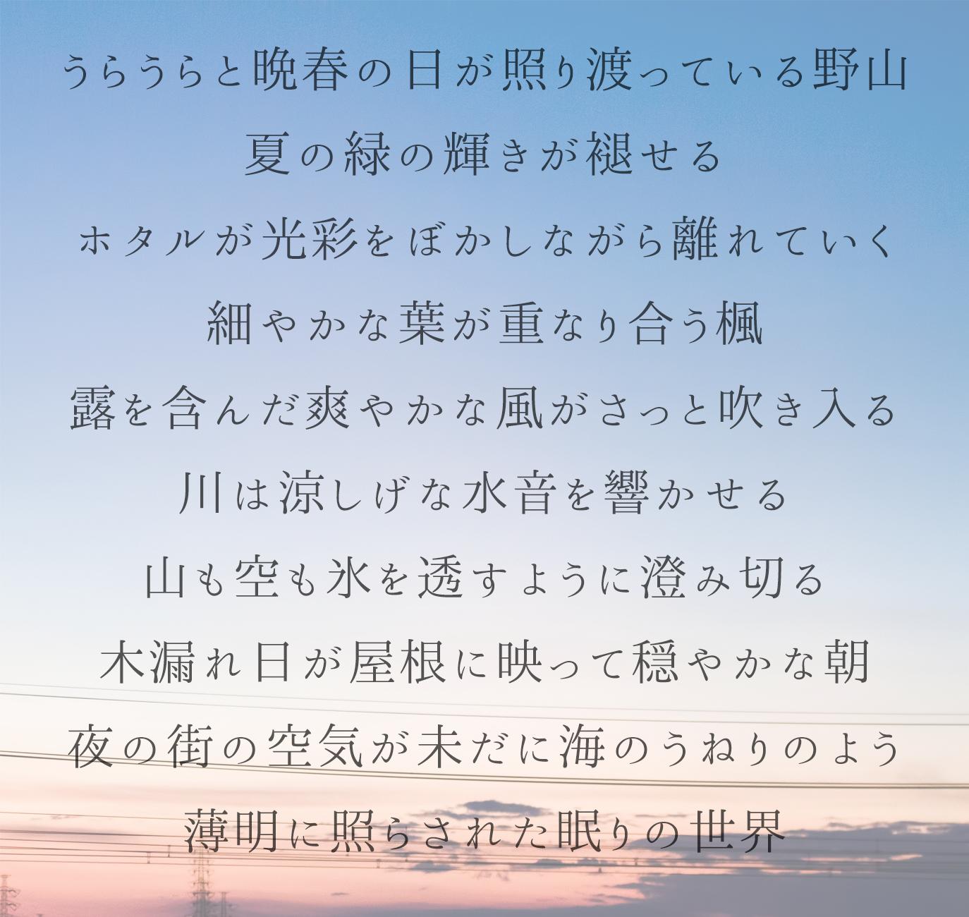 オールド系フォント「ほのか明朝」無料ダウンロード | フォント