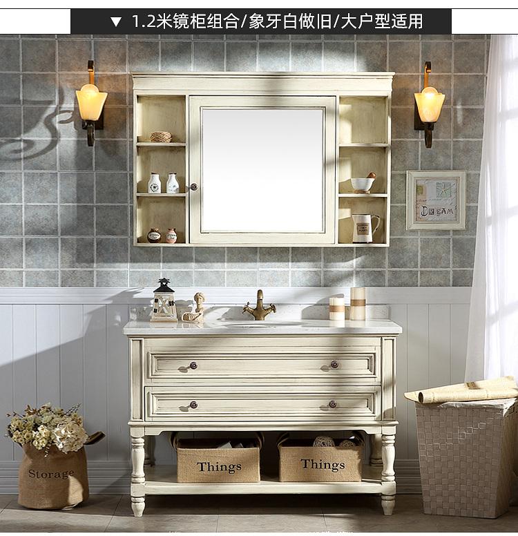 卫浴美式浴室柜组合实木落地式洗脸洗手台盆池卫生间洗漱台面盆柜 淘宝网