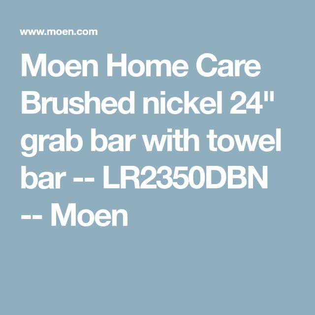 Moen Home Care Brushed nickel 24\