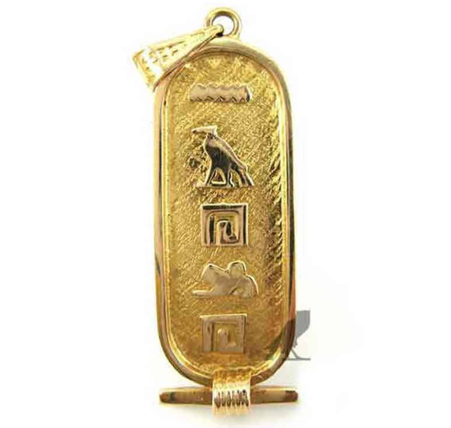 Deluxe Egyptian 18k Gold Cartouche Gold 18k Gold Egyptian