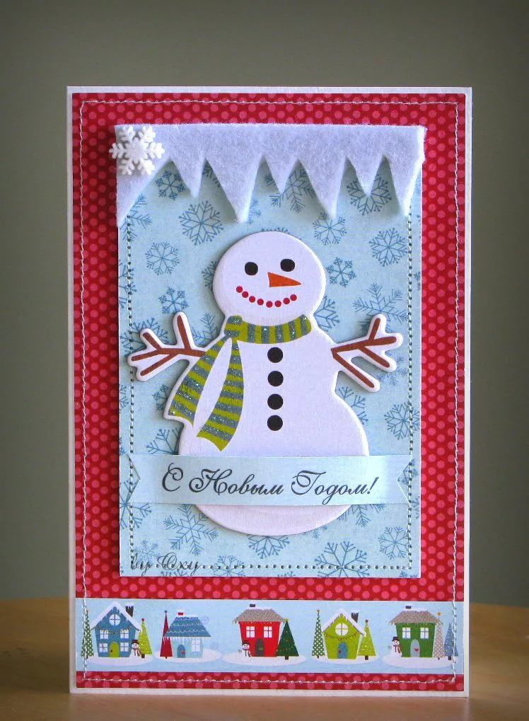 3 класс открытки на новый год гордо