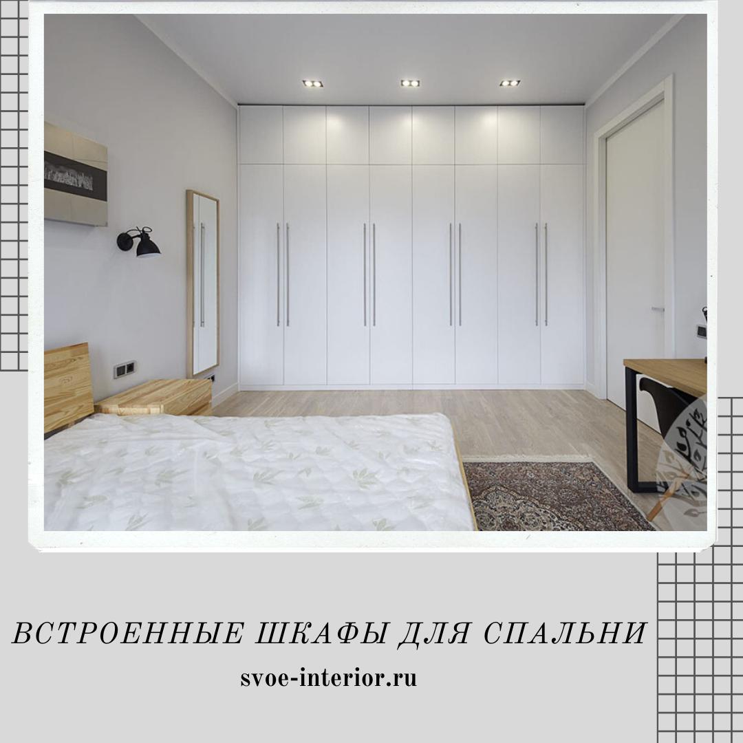 Мебель и двери для квартиры в Москве | Мебель, Квартира ...
