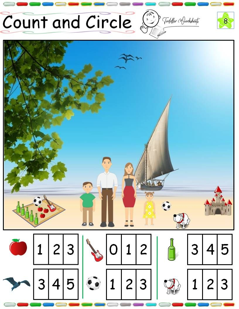 preschool math worksheets | preschool math worksheets | Pinterest ...