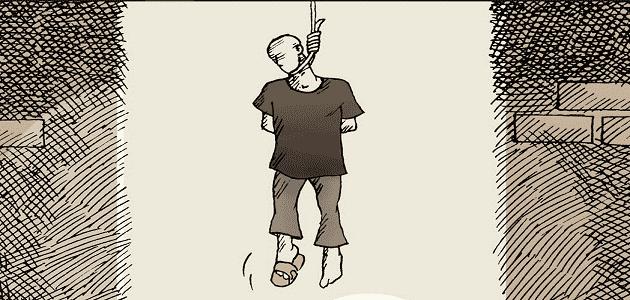 قصة رجل يتسبب في إلغاء عقوبة الإعدام في بريطانيا Male Sketch Man Male