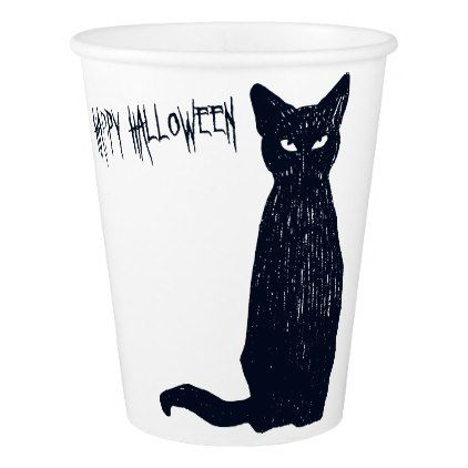 Halloween Black Cat Silhouette Paper Cup - halloween decor diy cyo - halloween decorations black cat