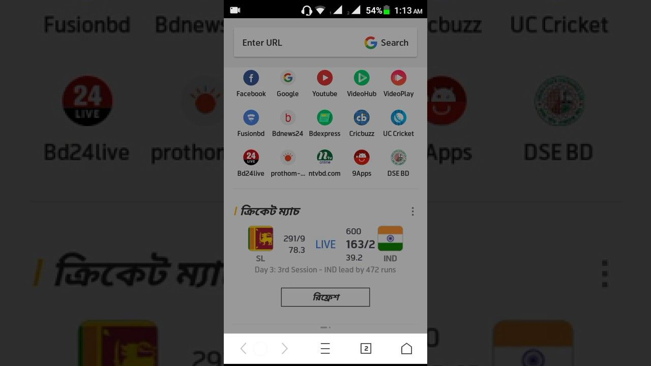 Remove Unwanted UC(Browser) News and Turn off Notifications