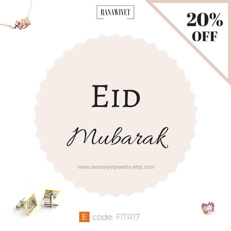 Enjoy this little gift, 20% off all purchases in my #Etsy shop for 3 days. Valid till 28th June (no minimum purchase required). Use code FITR17 at checkout.  Wishing you a blessed Eid. ❤  #eid #eidulfitr #eidmubarak #blessedeid #fitr #arabic #jewelry