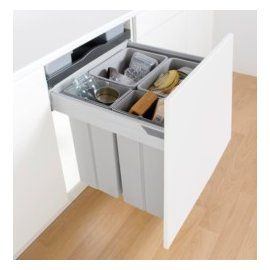 blum kitchen bins freestanding cabinet 600mm wesco pullboy z waste bin free runners 84l x4 dolap 500mm depth tandembox