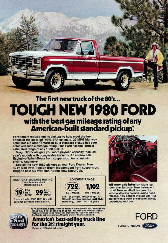 Ford Had The First New Truck Of 80s And It Had Great Gas Mileage Too Pickup Trucks New Trucks Ford Trucks
