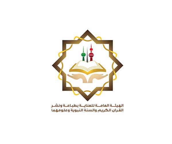 Arabic Logo Design For Quran School Png 600 500 Logo Design Diy Logo Design Corporate Logo Design Inspiration