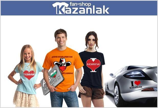 Нов проект за Фен Магазини на градовете в България! | Kanape Studio TM